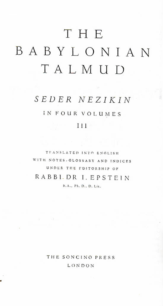 Talmud Title Page